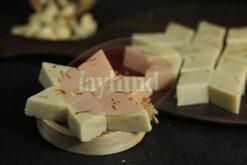 Badam Katli | Jayhind Sweets