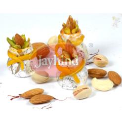 Kaju Kalash | Jayhind Sweets