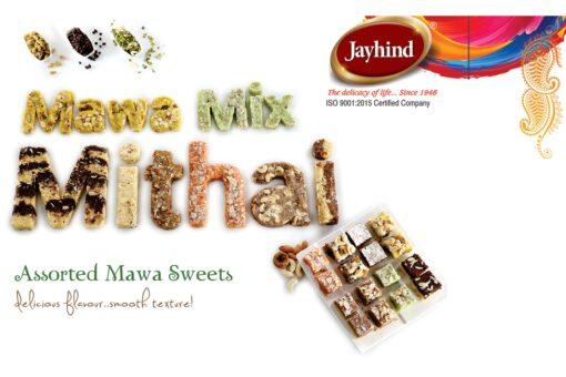 Mava Mix Mithai | Jayhind Sweets